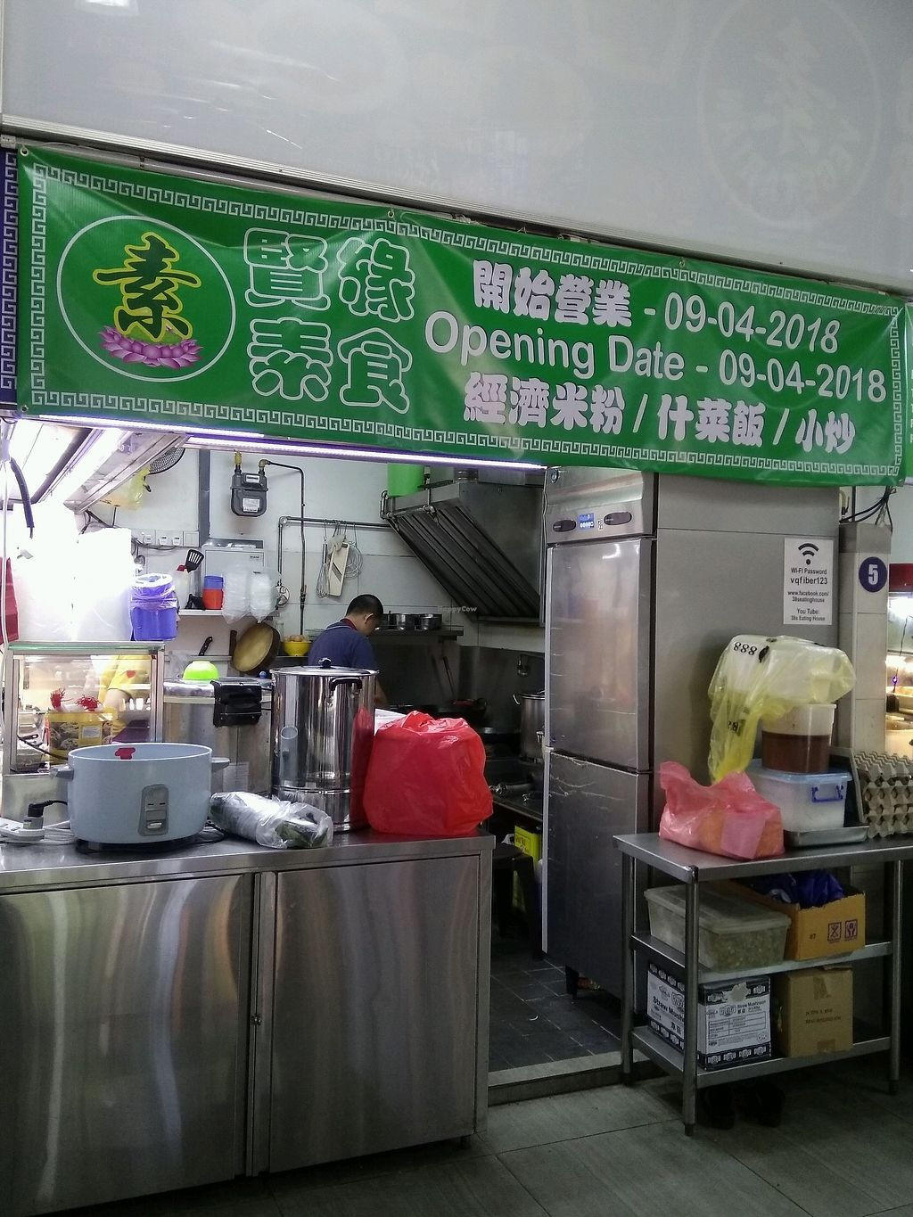 """Photo of Xian Yuan Vegetarian  by <a href=""""/members/profile/AdelOng"""">AdelOng</a> <br/>Stall side view <br/> April 13, 2018  - <a href='/contact/abuse/image/117607/385422'>Report</a>"""