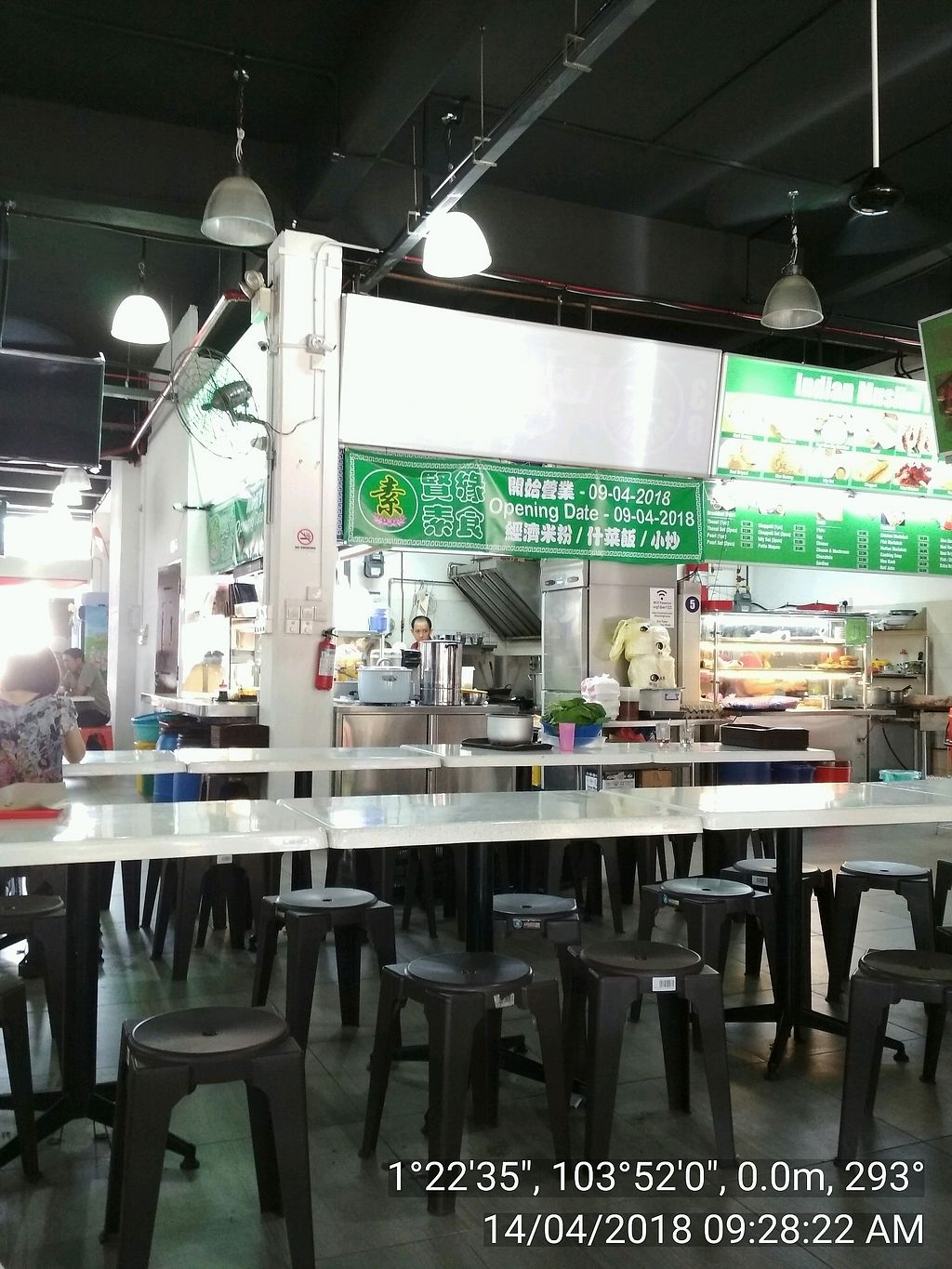 """Photo of Xian Yuan Vegetarian  by <a href=""""/members/profile/kwatoyo"""">kwatoyo</a> <br/>stall inside coffeeshop  <br/> April 14, 2018  - <a href='/contact/abuse/image/117607/385463'>Report</a>"""