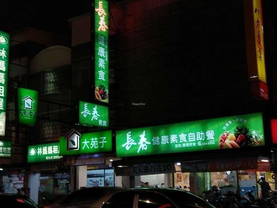 "Photo of Chang Chun  by <a href=""/members/profile/KuaMinChuen"">KuaMinChuen</a> <br/>Shop Name <br/> April 17, 2018  - <a href='/contact/abuse/image/117789/386938'>Report</a>"