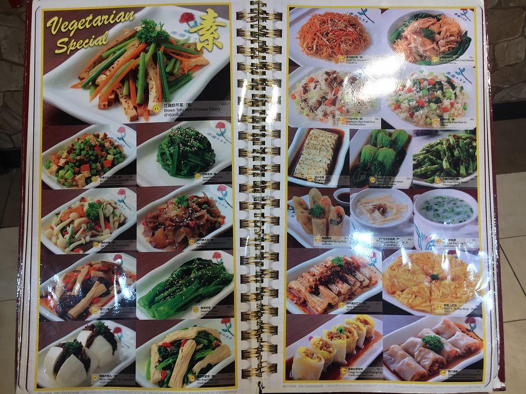 "Photo of Little Hong Kong  by <a href=""/members/profile/jvegan"">jvegan</a> <br/>Vegan menu <br/> April 17, 2018  - <a href='/contact/abuse/image/117872/387197'>Report</a>"
