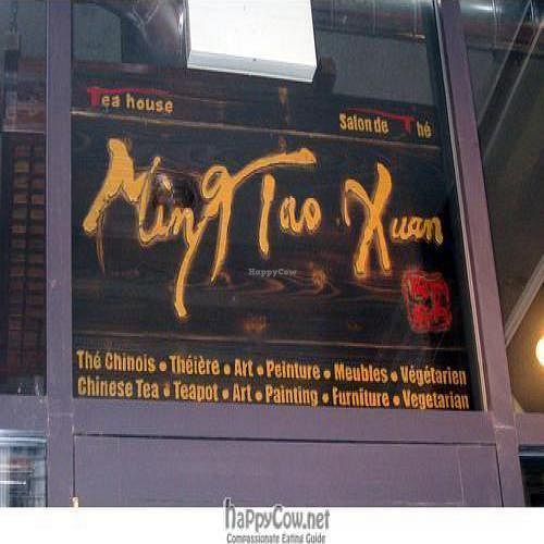 """Photo of Ming Tao Xuan  by <a href=""""/members/profile/kennyp353"""">kennyp353</a> <br/>Door sign, slightly recessed from the street <br/> July 30, 2008  - <a href='/contact/abuse/image/11805/892'>Report</a>"""