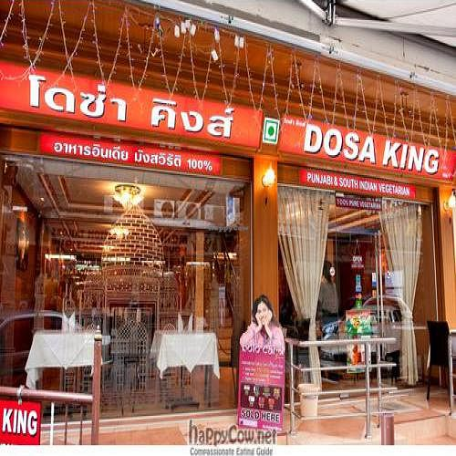 """Photo of Dosa King  by <a href=""""/members/profile/dosa%20king"""">dosa king</a> <br/>Dosa King Entrance 100% pure vegetarian Indian resturnt. Best Dosas and samosas in Bangkok <br/> March 24, 2011  - <a href='/contact/abuse/image/11924/7922'>Report</a>"""