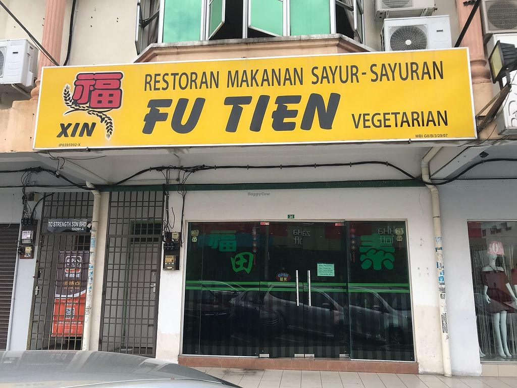 """Photo of Xin Fu Tien Vegetarian Restaurant  by <a href=""""/members/profile/neilmadhvani"""">neilmadhvani</a> <br/>Xin Fu Tien at Ipoh Gardem <br/> December 27, 2017  - <a href='/contact/abuse/image/12028/339640'>Report</a>"""