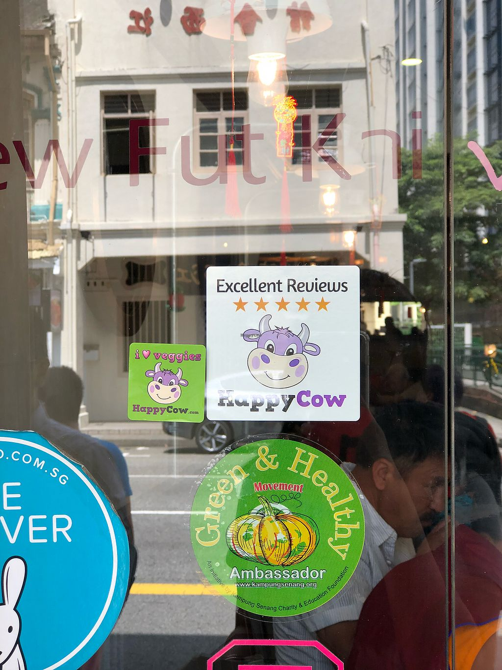 "Photo of New Fut Kai Vegetarian Restaurant  by <a href=""/members/profile/CherylQuincy"">CherylQuincy</a> <br/>Happycow decal <br/> February 19, 2018  - <a href='/contact/abuse/image/12040/361197'>Report</a>"