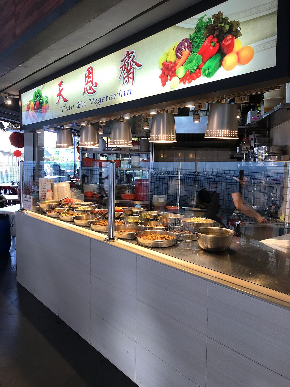 "Photo of Tian En Vegetarian Food  by <a href=""/members/profile/Sweetveganneko"">Sweetveganneko</a> <br/>Spread <br/> February 11, 2018  - <a href='/contact/abuse/image/12167/358107'>Report</a>"