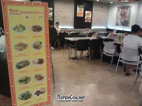"Photo of Nova Kitchen - MBK  by <a href=""/members/profile/eric"">eric</a> <br/>Entrance <br/> May 6, 2012  - <a href='/contact/abuse/image/12181/31557'>Report</a>"