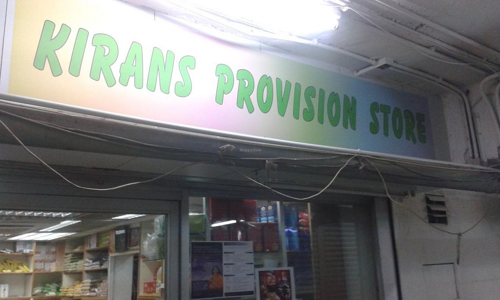 """Photo of Kiran's Provision Store  by <a href=""""/members/profile/Stevie"""">Stevie</a> <br/>1 <br/> March 13, 2015  - <a href='/contact/abuse/image/12326/95615'>Report</a>"""