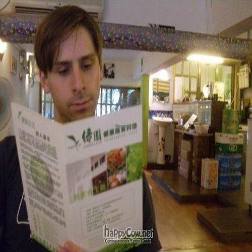 """Photo of Greenland Vegetarian Cafe  by <a href=""""/members/profile/slo0go"""">slo0go</a> <br/>Perusing the menu at Greenland <br/> September 8, 2009  - <a href='/contact/abuse/image/12397/2595'>Report</a>"""