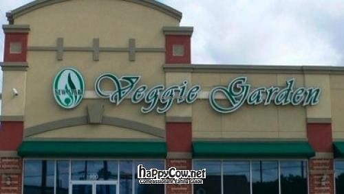 """Photo of Goji Cafe  by <a href=""""/members/profile/Vegged-n-So.%20Dallas"""">Vegged-n-So. Dallas</a> <br/>Photo from the website <br/> March 11, 2012  - <a href='/contact/abuse/image/12573/29275'>Report</a>"""