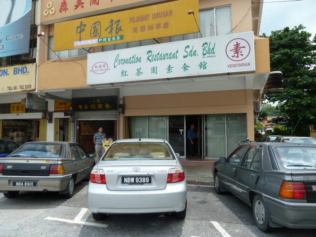 """Photo of Coronation Restaurant  by <a href=""""/members/profile/JimmySeah"""">JimmySeah</a> <br/>Restaurant exterior <br/> April 25, 2015  - <a href='/contact/abuse/image/12859/100273'>Report</a>"""