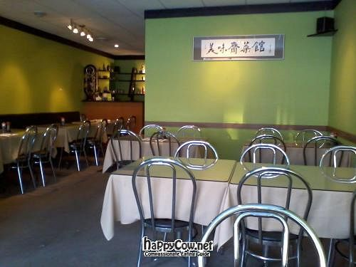 "Photo of Delicious Vegetarian Restaurant  by <a href=""/members/profile/cvxmelody"">cvxmelody</a> <br/>Inside view <br/> March 16, 2012  - <a href='/contact/abuse/image/1289/29481'>Report</a>"