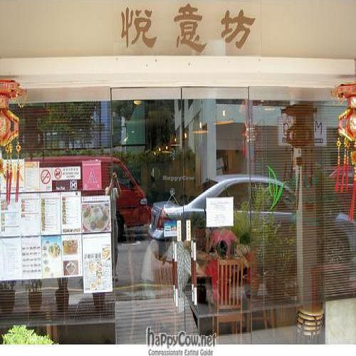 """Photo of Yes Natural Restaurant  by <a href=""""/members/profile/Peace%20..."""">Peace ...</a> <br/> February 23, 2010  - <a href='/contact/abuse/image/13539/3741'>Report</a>"""