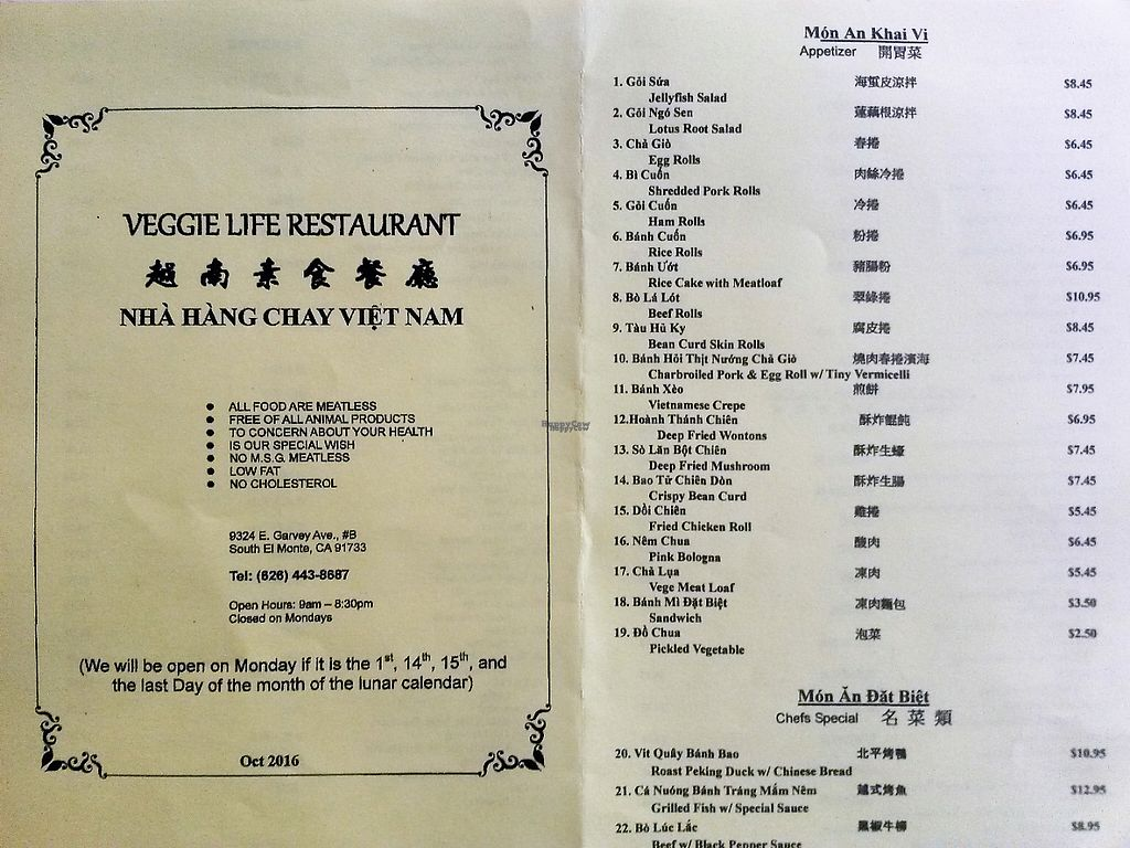 """Photo of Veggie Life Restaurant  by <a href=""""/members/profile/Taro"""">Taro</a> <br/>Menu side 1 as of Jan 2017.  Everything that says beef, shrimp, fish, chicken...etc. is faux meats.  They don't take time to make up weird spellings <br/> February 8, 2017  - <a href='/contact/abuse/image/14017/224100'>Report</a>"""