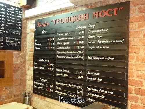 "Photo of Troitsky Most - Nab Reki Moyki  by <a href=""/members/profile/ericgoldman"">ericgoldman</a> <br/>Menu <br/> June 5, 2013  - <a href='/contact/abuse/image/14243/49215'>Report</a>"