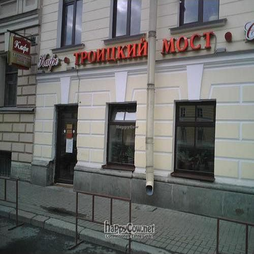 """Photo of Troitsky Most - Nab Reki Moyki  by <a href=""""/members/profile/Stevie"""">Stevie</a> <br/>Troitskiy Most, Rekiy Mori, St Petersburg <br/> August 17, 2008  - <a href='/contact/abuse/image/14243/965'>Report</a>"""