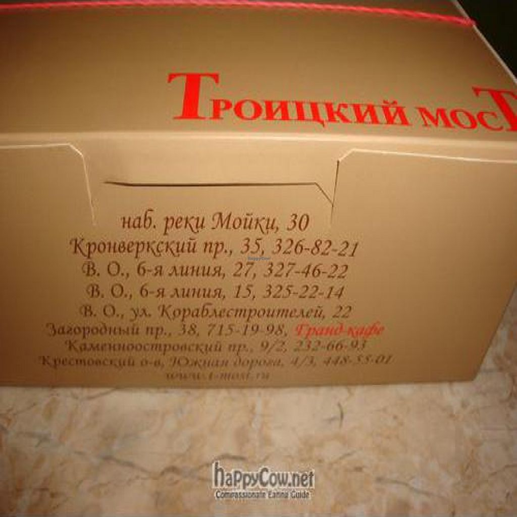 """Photo of CLOSED: Troitskiy Most - Liniya  by <a href=""""/members/profile/Sonja%20and%20Dirk"""">Sonja and Dirk</a> <br/>takeaway dessert box with other locations listed <br/> July 30, 2011  - <a href='/contact/abuse/image/14257/9882'>Report</a>"""