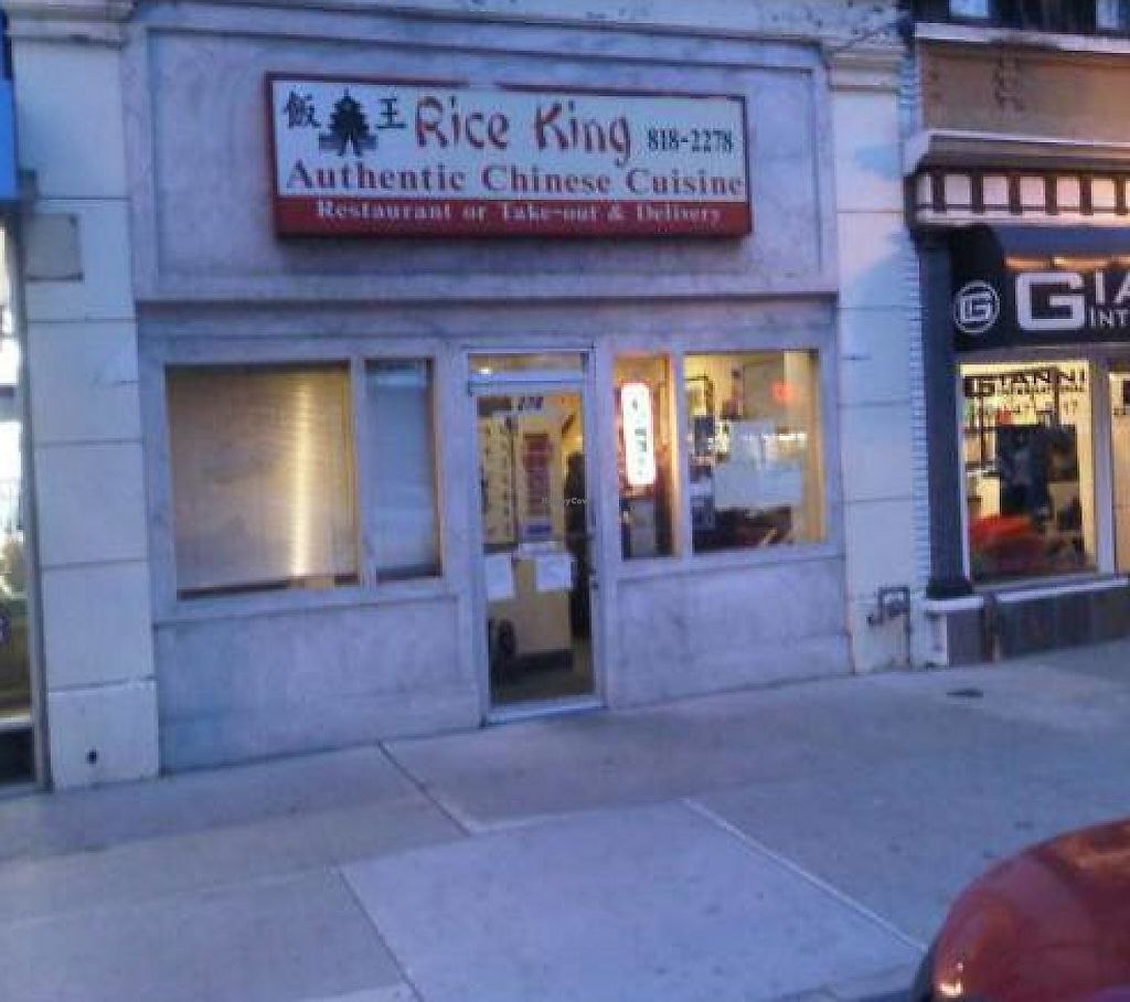 """Photo of CLOSED: Rice King  by <a href=""""/members/profile/Meggie%20and%20Ben"""">Meggie and Ben</a> <br/> January 19, 2012  - <a href='/contact/abuse/image/14297/219894'>Report</a>"""