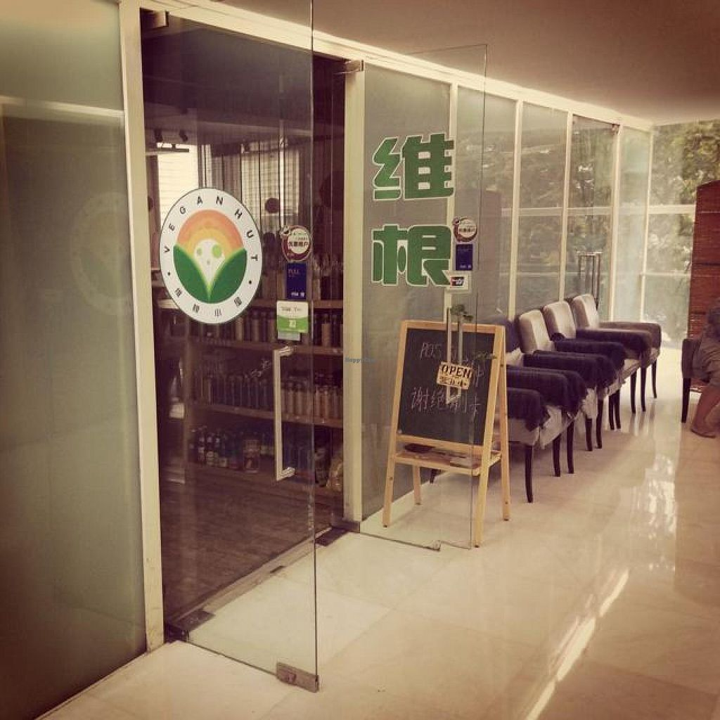 Photo of Beijing Vegan Hut  by Quetzal <br/>restaurant front <br/> October 4, 2014  - <a href='/contact/abuse/image/14458/82121'>Report</a>