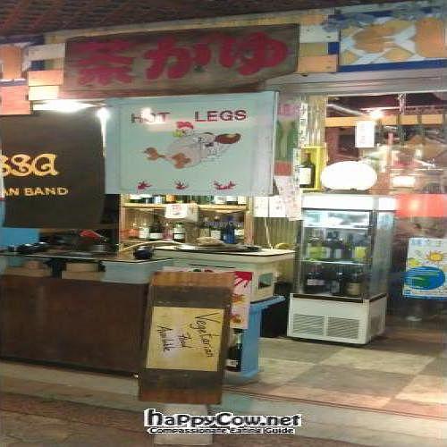 "Photo of Sawa  by <a href=""/members/profile/ashwinn"">ashwinn</a> <br/>The front of the restaurant  <br/> November 9, 2011  - <a href='/contact/abuse/image/14727/11863'>Report</a>"