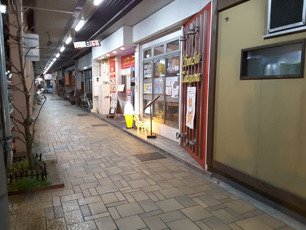 """Photo of Sun Art Takayama  by <a href=""""/members/profile/ClaireDavies"""">ClaireDavies</a> <br/>Shop front <br/> March 23, 2016  - <a href='/contact/abuse/image/15181/140999'>Report</a>"""