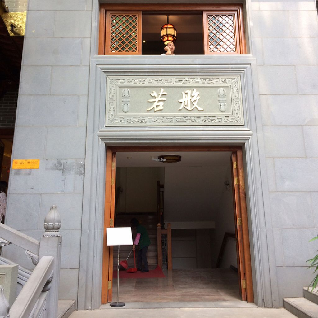 "Photo of DaFo Vegetarian  by <a href=""/members/profile/Pascal_HK"">Pascal_HK</a> <br/>2. entrance to the restaurant  <br/> April 10, 2017  - <a href='/contact/abuse/image/15343/246617'>Report</a>"