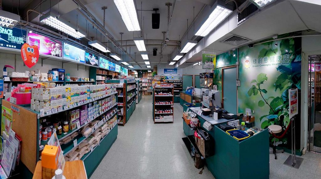 """Photo of Green Concepts Health Shop - Jardine's Bazaar  by <a href=""""/members/profile/Stevie"""">Stevie</a> <br/>1 <br/> May 28, 2015  - <a href='/contact/abuse/image/15924/103829'>Report</a>"""