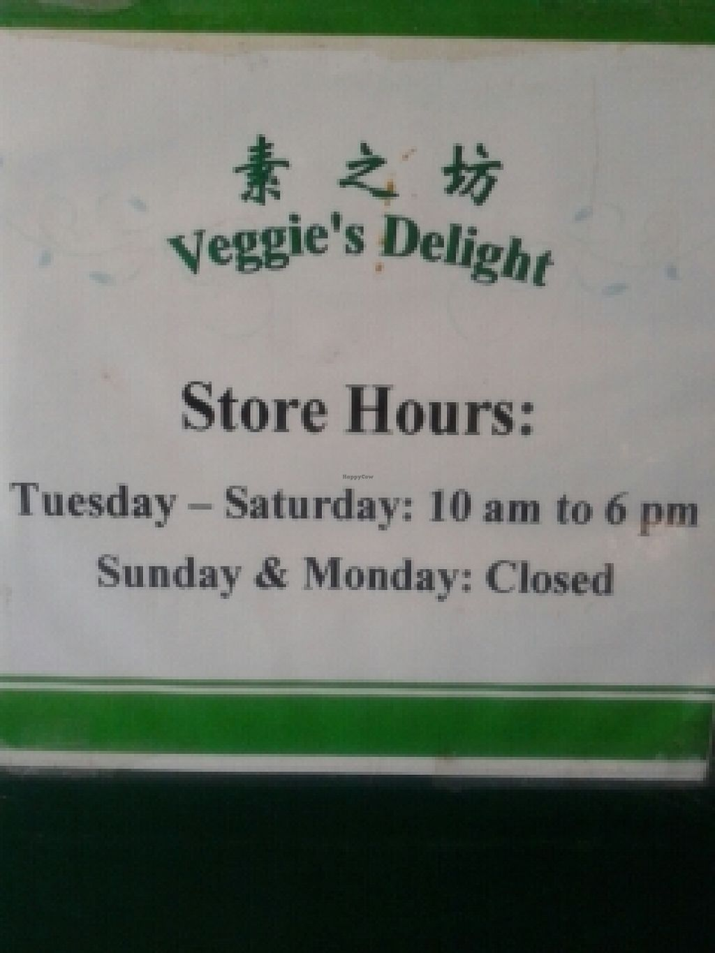 """Photo of Veggie's Delight  by <a href=""""/members/profile/chobesoy"""">chobesoy</a> <br/>hours, sometimes open Sunday mornings as well <br/> November 14, 2015  - <a href='/contact/abuse/image/1606/124970'>Report</a>"""