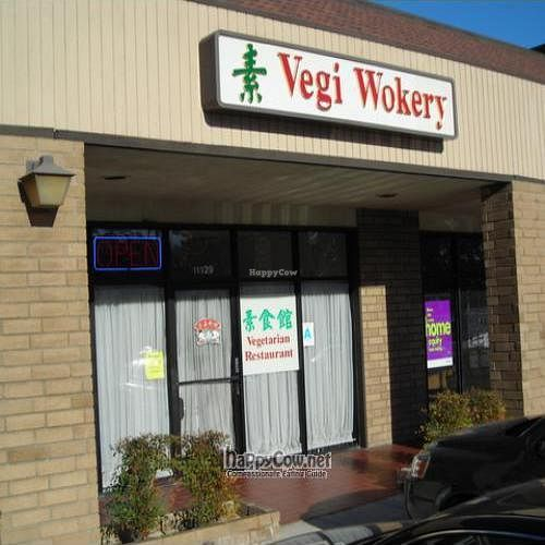"""Photo of Vegi Wokery  by <a href=""""/members/profile/Eatin%20Vegan"""">Eatin Vegan</a> <br/>Vegi Wokery from outside <br/> June 4, 2009  - <a href='/contact/abuse/image/1612/1996'>Report</a>"""