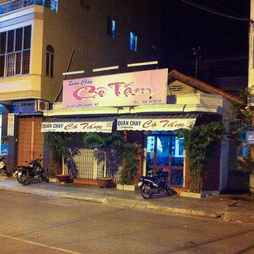 """Photo of Co Tam  by <a href=""""/members/profile/Artem%20Crocus"""">Artem Crocus</a> <br/>The restaurant from the outside <br/> May 23, 2015  - <a href='/contact/abuse/image/16292/103159'>Report</a>"""