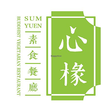 "Photo of Sum Yuen Buddhist Vegetarian Restaurant  by <a href=""/members/profile/Stevie"">Stevie</a> <br/>Logo <br/> March 23, 2018  - <a href='/contact/abuse/image/16466/374696'>Report</a>"