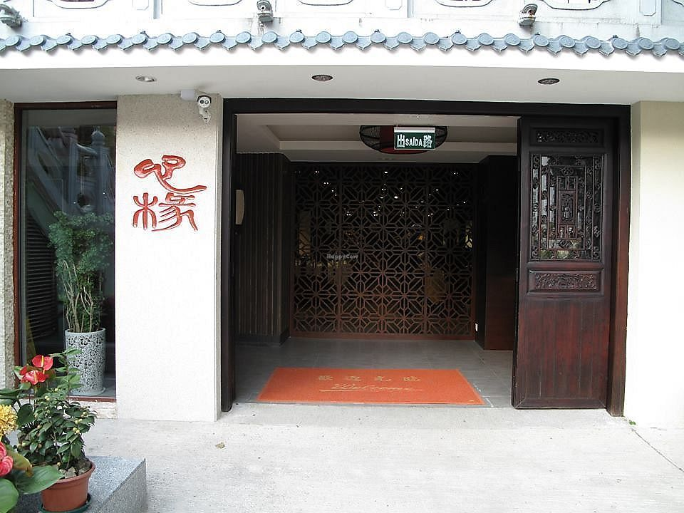 "Photo of Sum Yuen Buddhist Vegetarian Restaurant  by <a href=""/members/profile/Stevie"">Stevie</a> <br/>Shop front <br/> March 23, 2018  - <a href='/contact/abuse/image/16466/374697'>Report</a>"