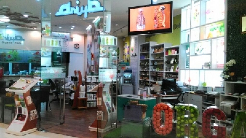 """Photo of CLOSED: Ariya's Organic Place  by <a href=""""/members/profile/LilacHippy"""">LilacHippy</a> <br/>Shop front <br/> April 5, 2016  - <a href='/contact/abuse/image/16517/143003'>Report</a>"""