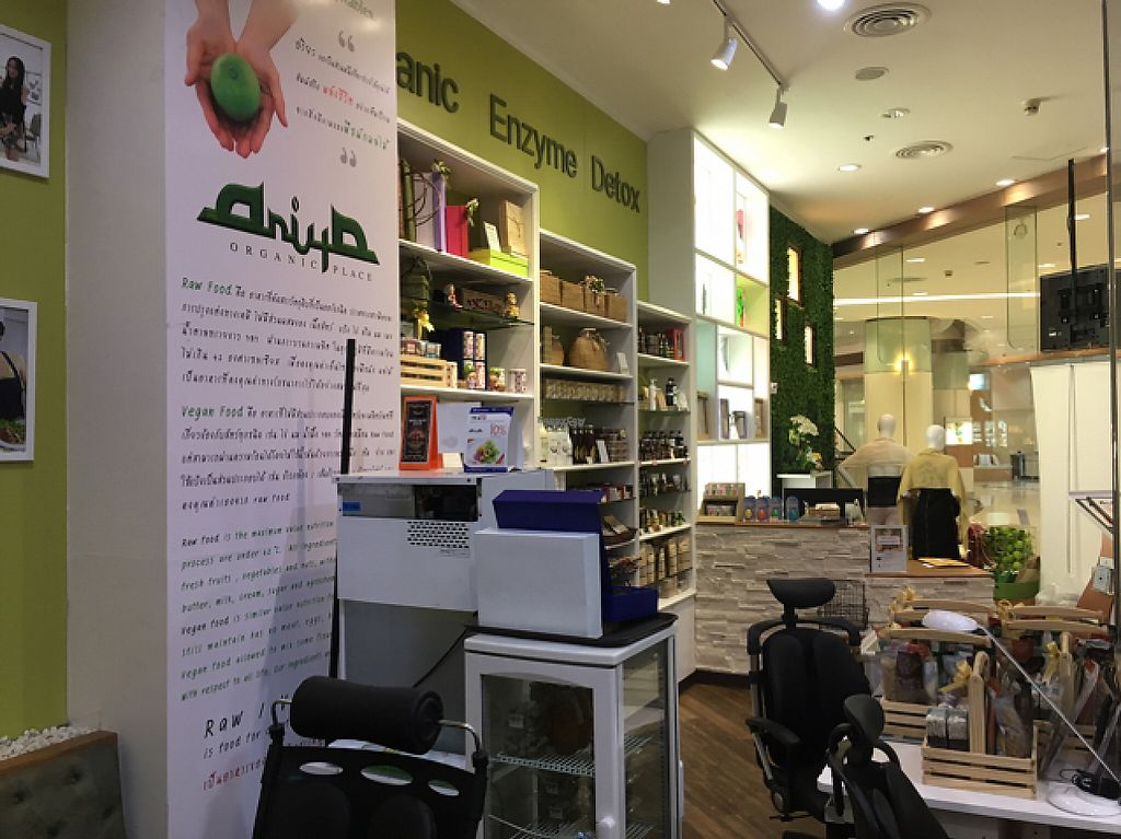 """Photo of CLOSED: Ariya's Organic Place  by <a href=""""/members/profile/happycyclist"""">happycyclist</a> <br/>vegan goods shop <br/> February 1, 2017  - <a href='/contact/abuse/image/16517/220517'>Report</a>"""