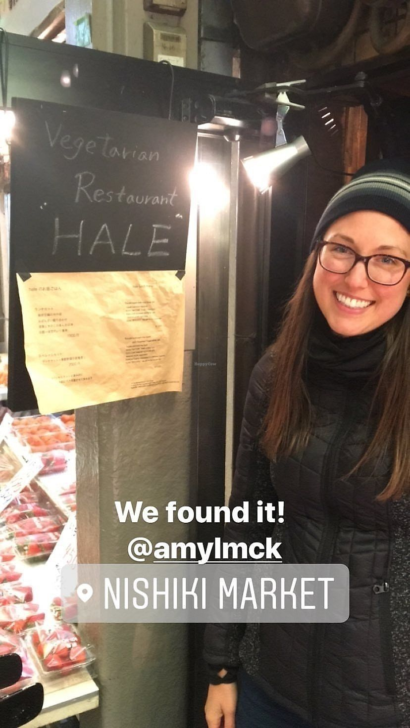 """Photo of Oasi @ Hale  by <a href=""""/members/profile/AmyMcKinnon"""">AmyMcKinnon</a> <br/>The entry sign to Hale in Nishiki markets  <br/> January 29, 2018  - <a href='/contact/abuse/image/16523/352163'>Report</a>"""