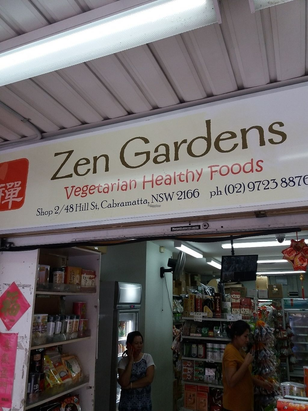 "Photo of Zen Gardens  by <a href=""/members/profile/veganvirtues"">veganvirtues</a> <br/>Entrance <br/> March 14, 2017  - <a href='/contact/abuse/image/16707/236542'>Report</a>"