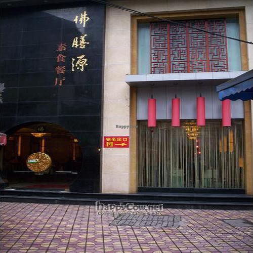 """Photo of CLOSED: Arhat Temple Restaurant - Luohan Si  by <a href=""""/members/profile/vegan_simon"""">vegan_simon</a> <br/> March 4, 2009  - <a href='/contact/abuse/image/16847/1554'>Report</a>"""