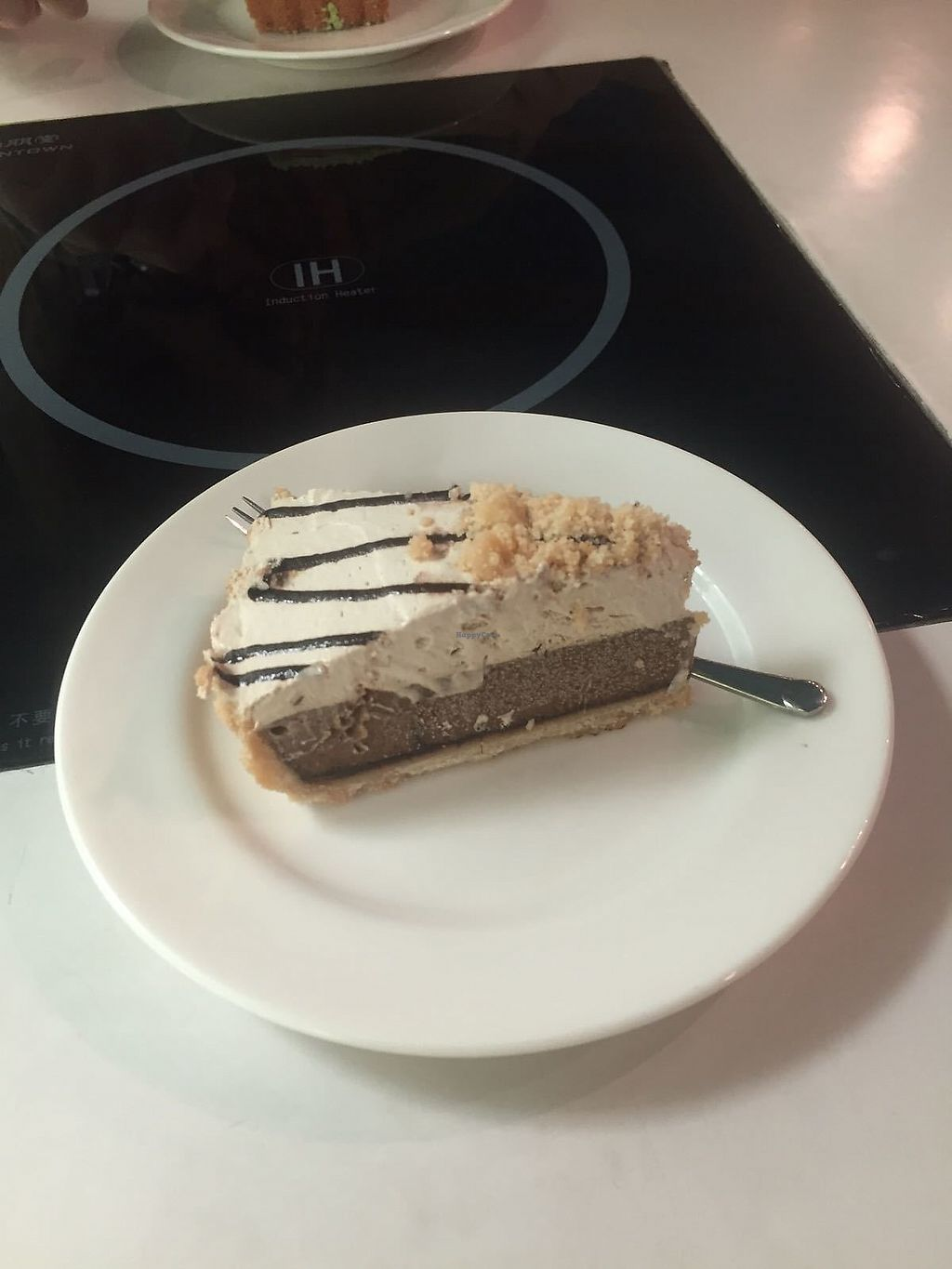 """Photo of Loving Hut - Guangfu South Rd  by <a href=""""/members/profile/FlokiTheCat"""">FlokiTheCat</a> <br/>Coffee ice cream pie <br/> July 29, 2017  - <a href='/contact/abuse/image/17062/286108'>Report</a>"""