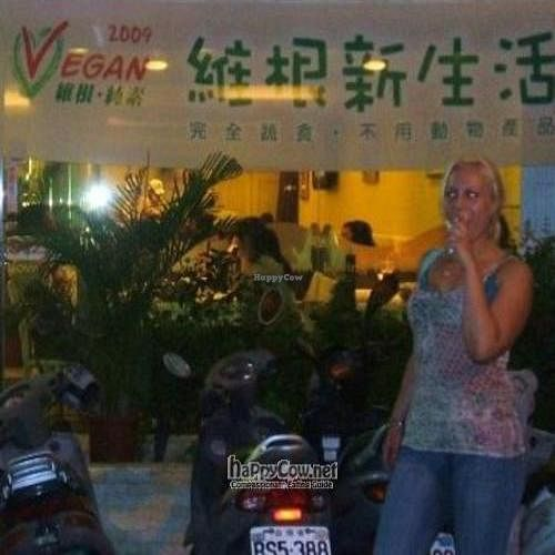 """Photo of Loving Hut - Guangfu South Rd  by <a href=""""/members/profile/Annakin"""">Annakin</a> <br/>Vegan Ice Cream Cones. :) <br/> December 7, 2009  - <a href='/contact/abuse/image/17062/3061'>Report</a>"""