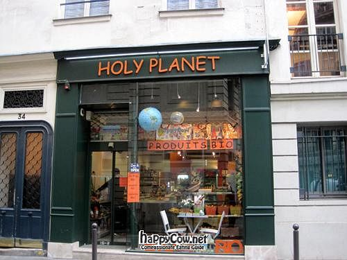 """Photo of Holy Planet  by <a href=""""/members/profile/Babette"""">Babette</a> <br/> April 25, 2012  - <a href='/contact/abuse/image/17152/30975'>Report</a>"""