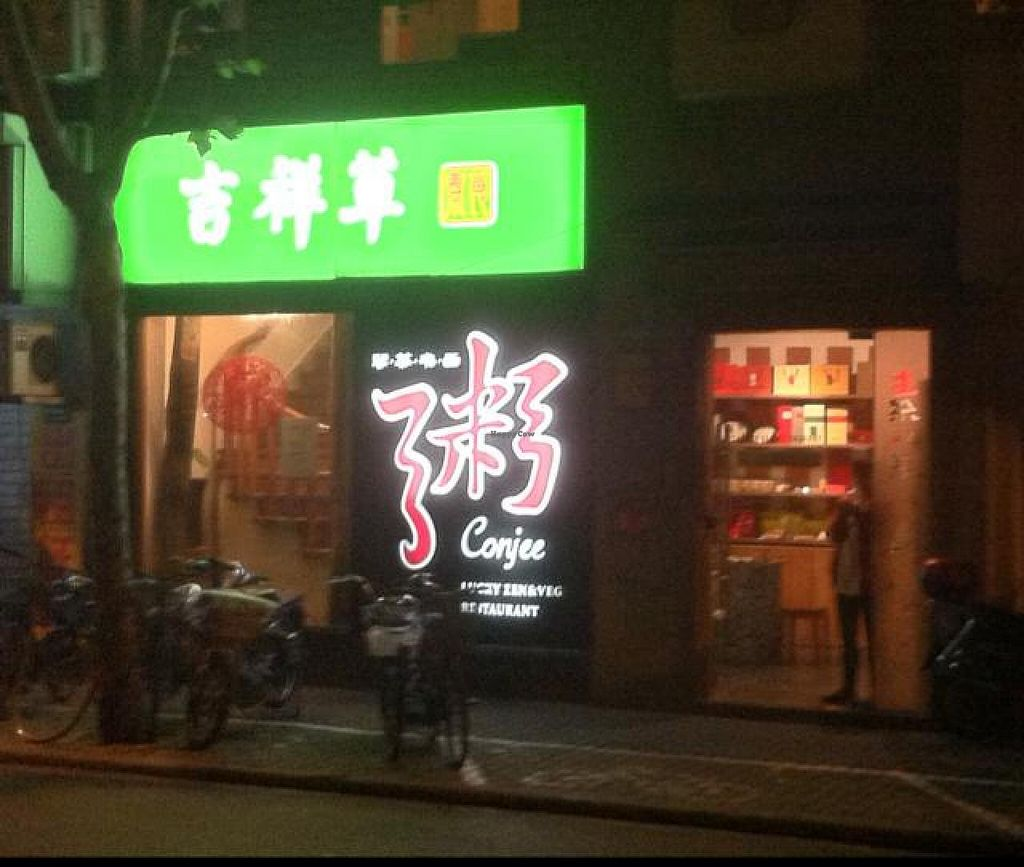 """Photo of Ji Xiang Cao - Lucky Zen & Veg Restaurant  by <a href=""""/members/profile/Jrosworld"""">Jrosworld</a> <br/>From the outside (at night) <br/> October 4, 2014  - <a href='/contact/abuse/image/17209/82125'>Report</a>"""