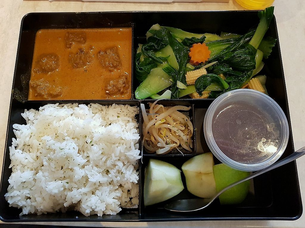 """Photo of Tea Master  by <a href=""""/members/profile/amc4012"""">amc4012</a> <br/>Malaysian Lamb curry set menu <br/> November 11, 2017  - <a href='/contact/abuse/image/17221/337020'>Report</a>"""