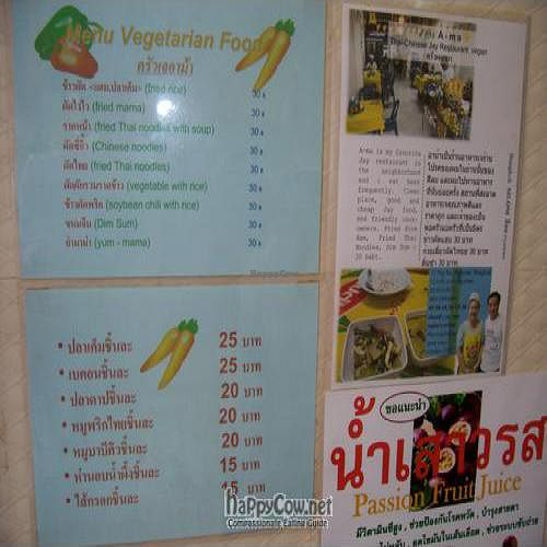 """Photo of CLOSED: Yota Vegetarian Foods  by <a href=""""/members/profile/szeevster"""">szeevster</a> <br/>The menu at Youta, which is also called A-ma <br/> July 12, 2011  - <a href='/contact/abuse/image/17308/9637'>Report</a>"""