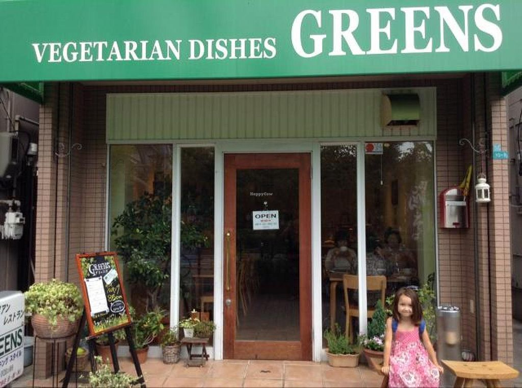 "Photo of Greens Vegetarian Dishes  by <a href=""/members/profile/KMR607"">KMR607</a> <br/>happy customer <br/> September 17, 2014  - <a href='/contact/abuse/image/17355/80215'>Report</a>"
