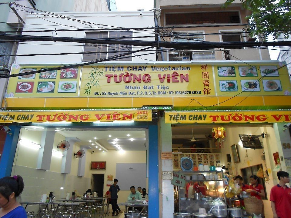 """Photo of Tuong Vien  by <a href=""""/members/profile/harryang"""">harryang</a> <br/>Tiem Chay Tuong Vien <br/> December 28, 2017  - <a href='/contact/abuse/image/17474/339999'>Report</a>"""