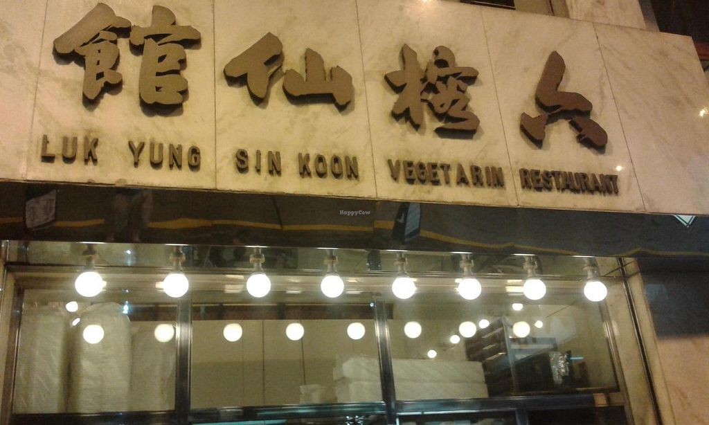 """Photo of Luk Yung Sin Koon  by <a href=""""/members/profile/Stevie"""">Stevie</a> <br/>Name above the door <br/> November 2, 2014  - <a href='/contact/abuse/image/17608/84383'>Report</a>"""