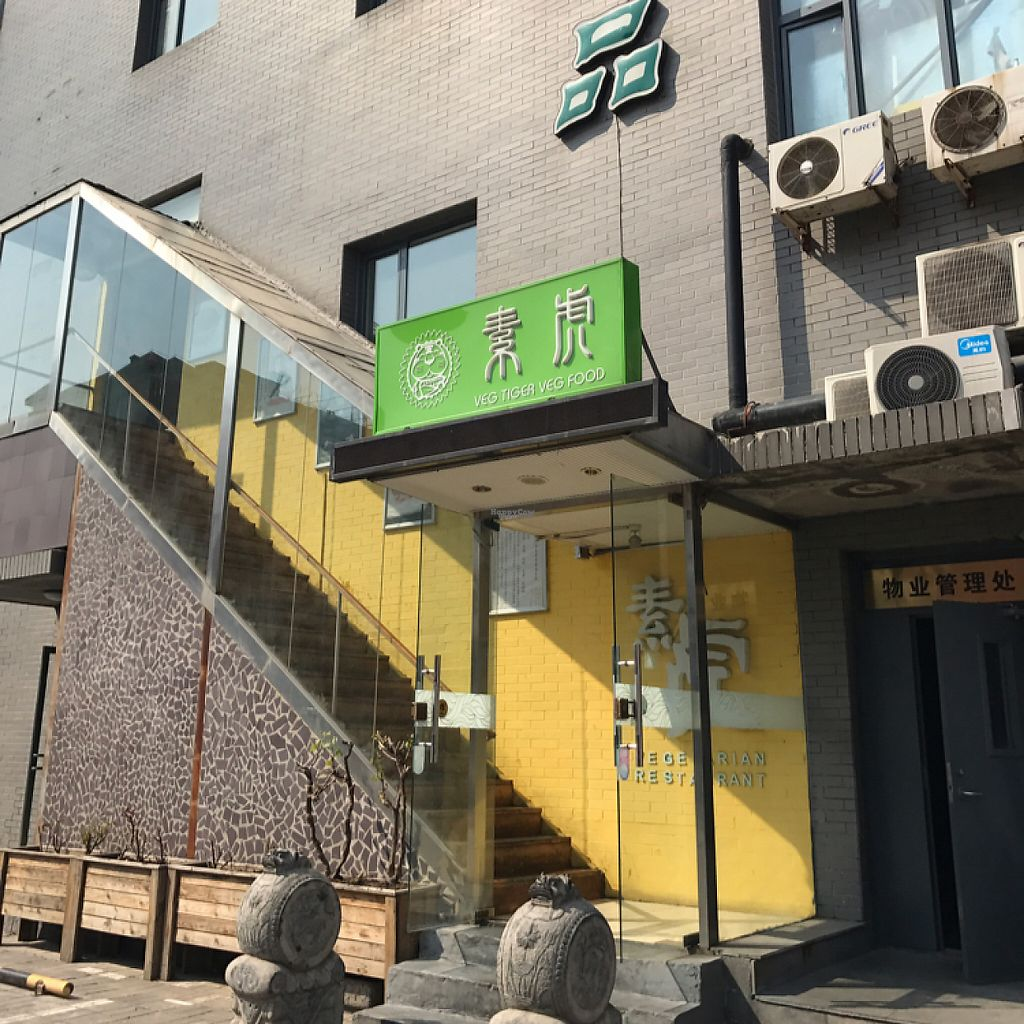 """Photo of SUHU - Vegetarian Tiger - Huayuan Building  by <a href=""""/members/profile/lindseymiller"""">lindseymiller</a> <br/>entrance around back, easy to find  <br/> April 12, 2017  - <a href='/contact/abuse/image/18162/247356'>Report</a>"""