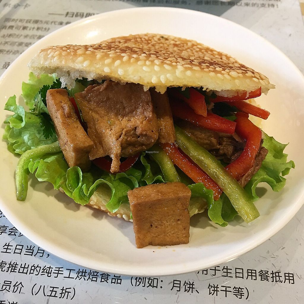 """Photo of SUHU - Vegetarian Tiger - Huayuan Building  by <a href=""""/members/profile/CherryFlamingo"""">CherryFlamingo</a> <br/>Vegan burger  <br/> November 1, 2017  - <a href='/contact/abuse/image/18162/320845'>Report</a>"""