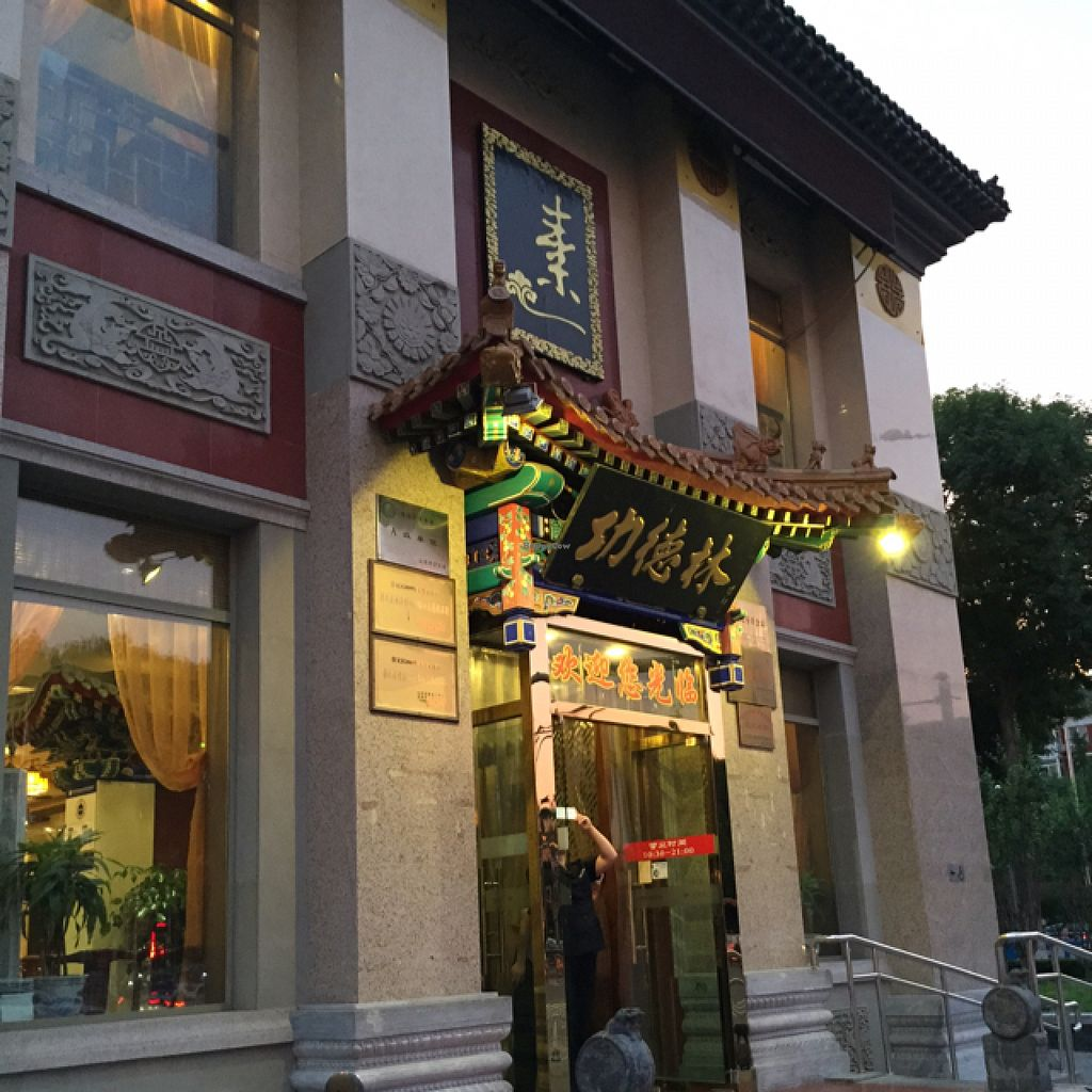 """Photo of Gongdelin Vegetarian Restaurant  by <a href=""""/members/profile/tsathoggua101"""">tsathoggua101</a> <br/>exterior <br/> August 5, 2015  - <a href='/contact/abuse/image/18228/112368'>Report</a>"""