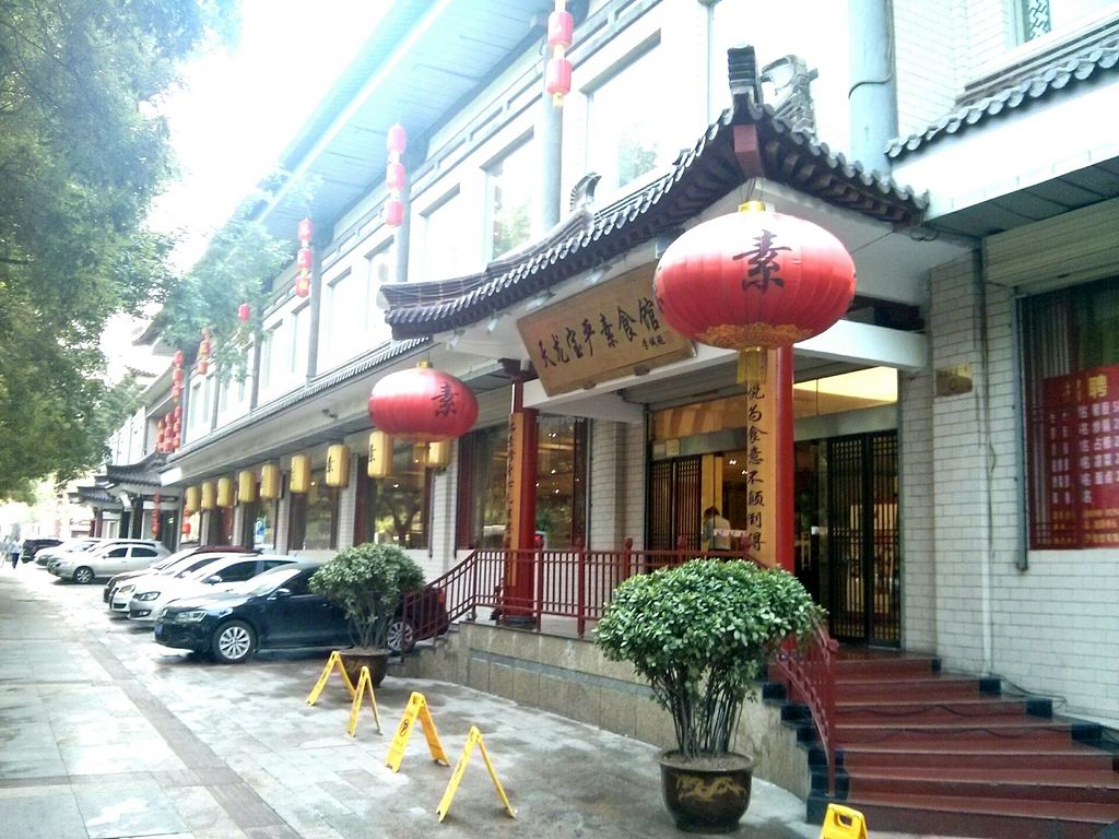 "Photo of Tianlong Baoyan Vegetarian  by <a href=""/members/profile/audili"">audili</a> <br/>Front side of the building <br/> September 15, 2015  - <a href='/contact/abuse/image/18259/117840'>Report</a>"