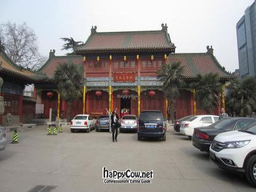"""Photo of Daxingshan Temple Vegetarian  by <a href=""""/members/profile/procrastinasian"""">procrastinasian</a> <br/>This is where the restaurant is located - you'll see it on the right when you enter the temple complex <br/> May 25, 2012  - <a href='/contact/abuse/image/18260/32289'>Report</a>"""